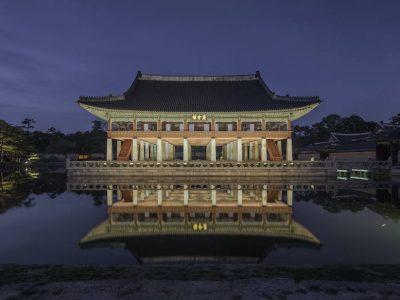 Erco - Gyeongbokgung Palace